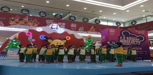 2015年12月江北石油幼儿园大班段爱国主题教育